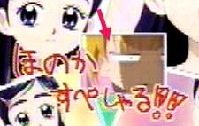 honokasp_nagisa.jpg