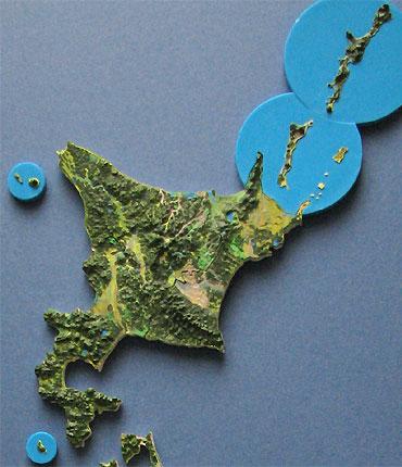 原色日本立体地図図鑑: