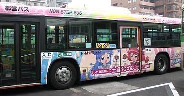 ふたご姫ラッピングバス:007